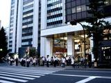 20100817_東京都_ふるさと情報プラザ_船橋即売会_1822_DSC05572