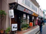20100703_船橋市浜町西_八剱神社の例大祭_1143_DSC06562