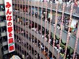 20100710_千葉県立幕張総合高校_文化祭_鼎祭_1153_DSC07560