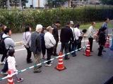 20101024_千葉市蘇我スポーツ公園_JFEちば祭り_1026_DSC07576