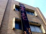 20100912_船橋市芝山2_千葉県立船橋東高校_飛翔祭_1107_DSC09324