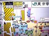 20101019_JR東京駅_京葉ストリート_KeiyoStreet_1910_DSC06867
