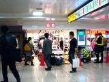 20101124_JR東京駅_京葉ストリート_KeiyoStreet_1927_DSC03800