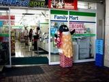 20100809_ファミリィマート_Suica_ペン子_0955_DSC03790