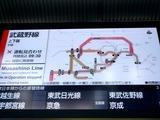 20101203_関東圏_師走の嵐_低気圧_大荒れの天気_0855_DSC04854