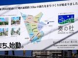 20101211_習志野市谷津1_JR津田沼駅南口再開発_1104_DSC06144
