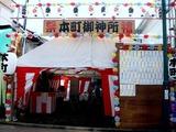 20100919_習志野市大久保4_誉田八幡神社_例祭_0927_DSC00054