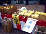 20101017_船橋市小栗原_稲荷神社_大祭禮_1001_DSC06159