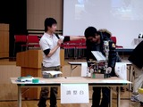 20101212_千葉工業大学_先端ものづくりチャレンジ_1155_DSC06774