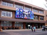 20101031_東海大学付属浦安高校中等部_建学祭_1029_DSC08596