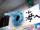 20100806_JR東日本_JR秋葉原駅_ウキワ_飾り_1248_DSC02914