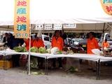 20101113_習志野市鷺沼2_第43回習志野市農業祭_1222_DSC01200