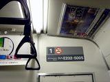 20100701_JR東日本_JR京葉線_新型通勤電車_E233系_1948_DSC06157