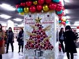 20101122_JR東日本_JR東京駅_銀の鈴_2012_DSC03490