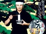 20101228_JR東京駅_日清のどん兵衛_2230_DSC08520