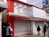 20101205_船橋市本町1_くすりの福太郎船橋店_1156_DSC05578