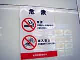 20080713_JT_タバコ_煙草_値上げ_愛煙家_タバコ税_1049_DSC00371