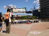 20100918_船橋市本町7_全国交通安全運動キャンペーン_1101_DSC00066