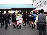 20101031_東海大学付属浦安高校中等部_建学祭_1021_DSC08572