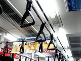 20100701_JR東日本_JR京葉線_新型通勤電車_E233系_1954_DSC06164