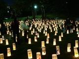 20101120_千葉市稲毛_第5回夜灯_よとぼし_公園_1751_DSC02672