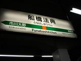 20100801_船橋市古作1_中山競馬場_花火大会_1619_DSC02043
