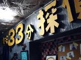 20100911_船橋市_千葉県立薬園台高校_りんどう祭_0944_DSC08711