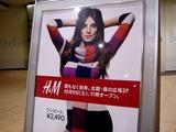 20101008_ららぽーとTOKYO-BAY_H&M_2353_DSC04016