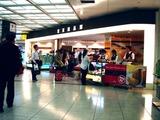 20100810_JR東京駅_東京土産_みやげ_1917_DSC04120