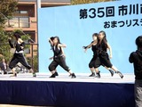 20101106_市川市大洲防災公園_いちかわ市民まつり_1053_DSC00365