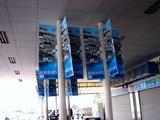 20101016_船橋若松1_船橋競馬場_改装_船橋JBC祭り_1010_DSC05552