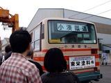 20101024_千葉市蘇我スポーツ公園_JFEちば祭り_1007_DSC07566