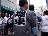20101017_船橋市小栗原_稲荷神社_大祭禮_0927_DSC06084