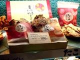 20100810_JR東京駅_東京土産_みやげ_1904_DSC04055