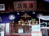 20101010_市川市中山4_安房神社_大祭_1457_DSC04814