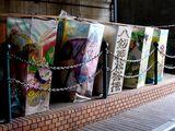20100703_船橋市浜町西_八剱神社の例大祭_1142_DSC06549T