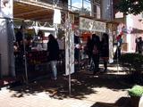 20101023_市川市二俣_東京経営短期大学_秋桜祭_1058_DSC07118