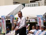 20100918_船橋市本町7_全国交通安全運動キャンペーン_1102_DSC00073