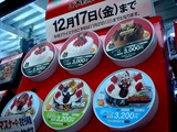 20101128_クリスマスケーキ_ケーキ_サンタ_1100_DSC04376
