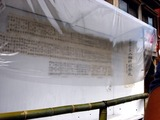 20100710_船橋市日の出2_八剱神社例大祭_第2自治会_1441_DSC07992