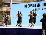20101106_市川市大洲防災公園_いちかわ市民まつり_1053_DSC00364