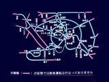 20101228_年末年始の特別運行_年末年始ダイヤ_0749_DSC08456E