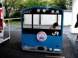 20101009_JR東日本_京葉車両センターフェア_1026_DSC04153