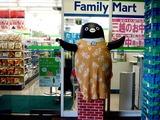 20100806_ファミリィマート_Suica_ペン子_1724_DSC03057T