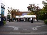20101031_東海大学付属浦安高校中等部_建学祭_1020_DSC08566