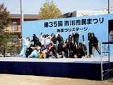 20101106_市川市大洲防災公園_いちかわ市民まつり_1056_DSC00371