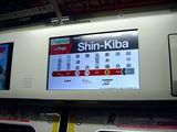 20100701_JR東日本_JR京葉線_新型通勤電車_E233系_1955_DSC06172