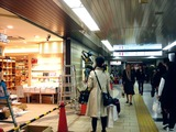 20101124_JR東京駅_京葉ストリート_KeiyoStreet_1929_DSC03811