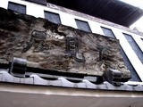 20101231_船橋市本中山1_そば処夏見屋_年越しそば_1214_DSC09137
