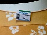 20100806_ファミリィマート_Suica_ペン子_1725_DSC03065T